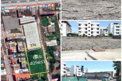 ขายที่ดิน 409 ตรว.(ถมแล้ว) ถนนพัฒนาการ ซอยโรงเรียนอนุบาลสายทิพย์ เข้าซอยเพียง 50 เมตร เขตสวนหลวง