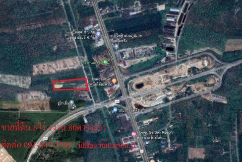 ขายที่ดิน 6ไร่ 1งาน 80ตารางวา. ติดถนนคอนกรีต แหล่งชุมชน ใกล้ตลาด50เมตร สร้างโกดัง โรงงานขนาดเล็ก