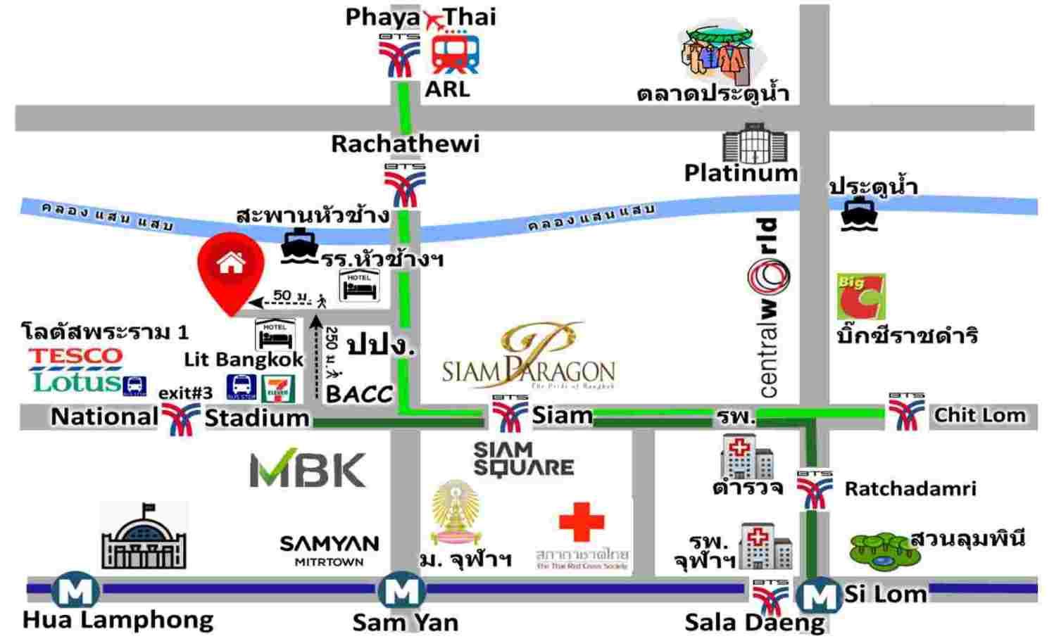 ขายตึกแถวสยามMBKใกล้ BTSสนามกีฬา(350เมตร)