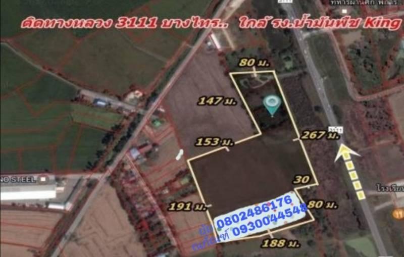 SALE : ขายที่ดินเปล่า เยื้องนิคมอุตสาหกรรม ทหารผ่าศึก ถนน 3111 อ.บางไทร จ.พระนครศรีอยุธยา ( SL072 )