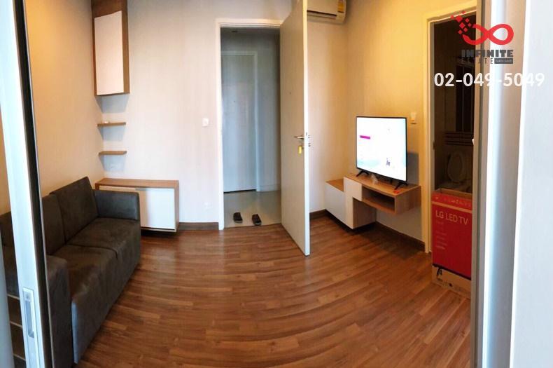 ขายคอนโด เซ็นทริค ติวานนท์ สเตชั่น ชั้น 38 ใกล้รถไฟฟ้า MRT ติวานนท์ 100 เมตร