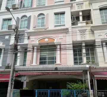 ขายทาวน์โฮม 4 ชั้น บ้านกลางเมือง พระราม 9 ลาดพร้าว