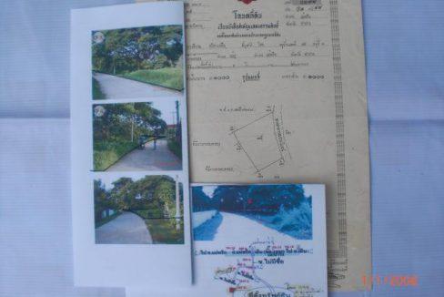 ขายที่่ดิน 1-0-26 ไร่ ใกล้โรงเรียนใกล้วัดบ้านเกาะหัวช้าง โฉนด1199 ต.พระบาทวังตวง อ.แม่พริก จ.ลำปาง