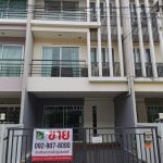 ขายทาวน์โฮม พระราม 2 Vista Park Rama 2 ราคาดีสุด (สภาพใหม่ พร้อมอยู่)