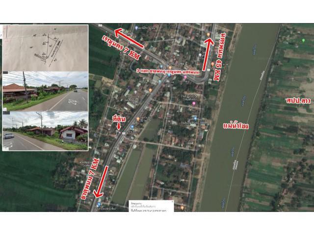 ขายที่ดินติดริมถนนชยางกูร อ.ธาตุพนม (ถ.ธาตุพนม-นครพนม) พื้นที่ 69 ตารางวา