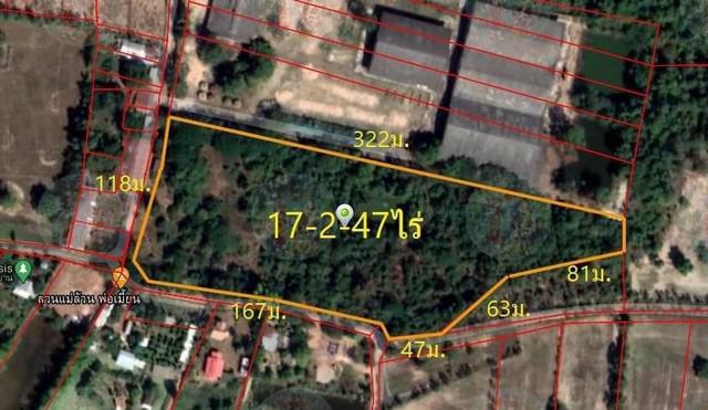 ขายที่ดิน ข้างโรงงานเฟดดูร่าเก่า 17-2-47 ไร่ อุดรธานี
