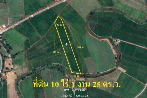 P53 ขายที่ดิน 10 ไร่ 1 งาน ติดคลองน้ำธรรมชาติ น้ำไฟเข้าถึง นครราชสีมา