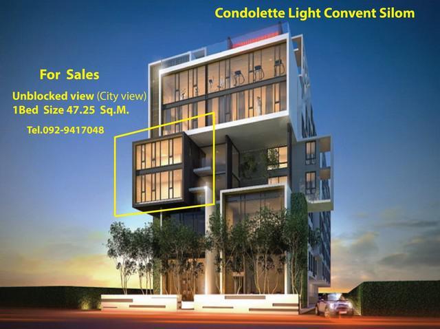 ขายคอนโดเลต ไลท์ คอนแวนต์ ชั้น 5 ราคา 7.5 M