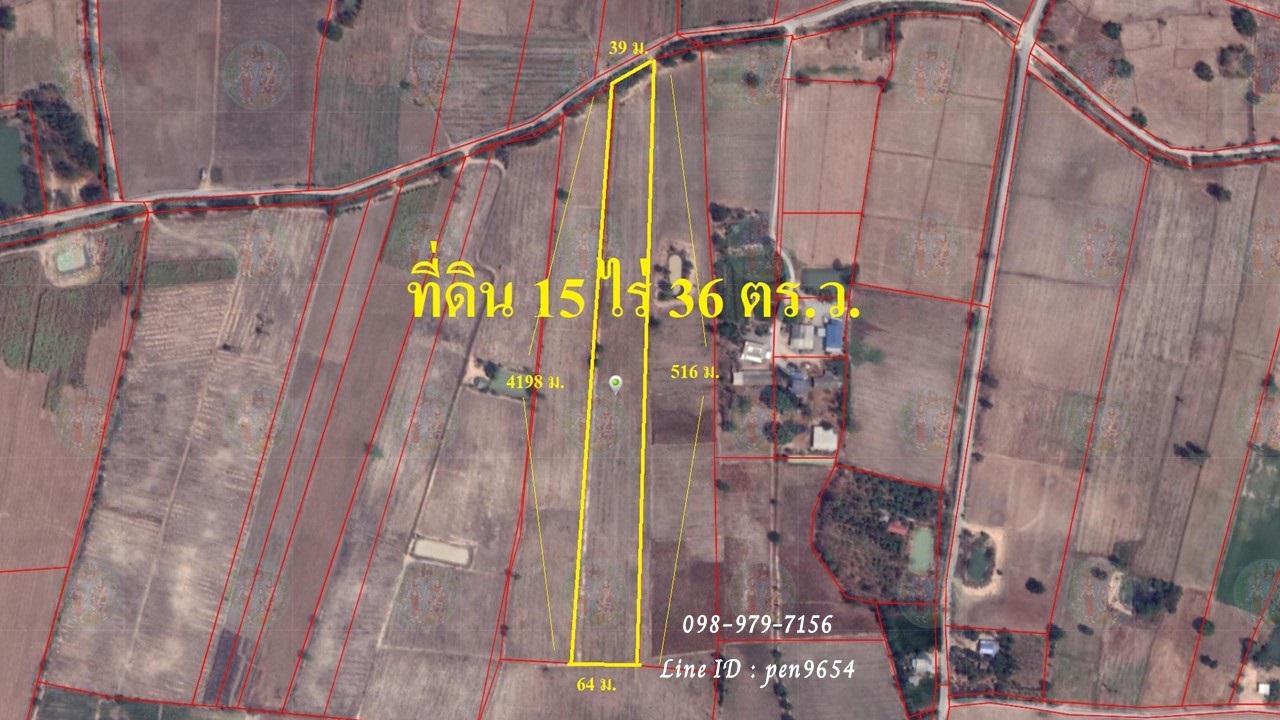 P59 ขายที่ดิน 15 ไร่ 36 ตารางวา หนองหญ้าไซ ใกล้วัดป่าเทพมงคลธรรม