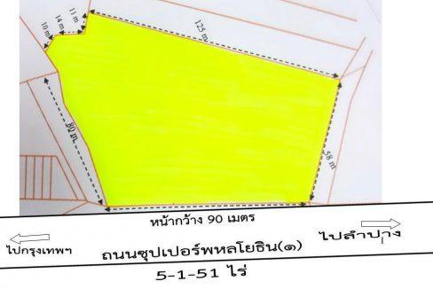 ขายที่ดินอำเภอเมือง ลำปาง 5-1-51 ไร่ ติดซุปเปอร์กรุงเทพ-ลำปาง-เชียงใหม่ หน้ากว้าง 90 เมตร