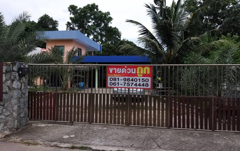 ขายบ้านเดี่ยว 53 ตารางวา บางละมุง จังหวัดชลบุรี