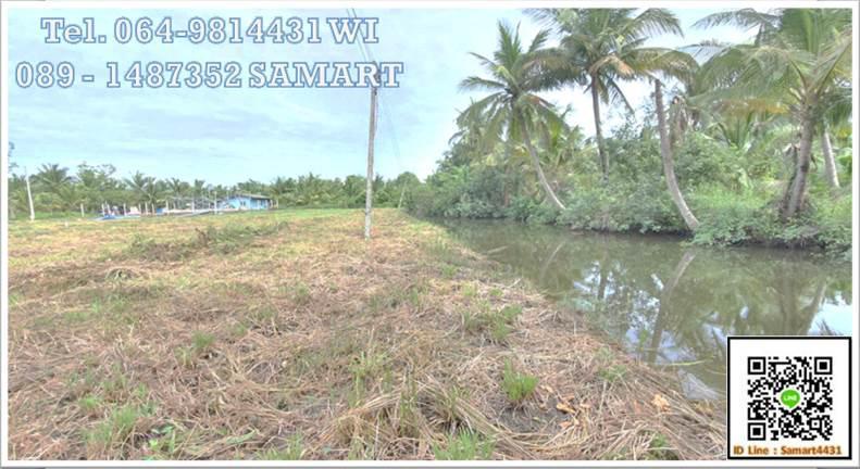 ที่ดินริมน้ำ 137 ตรว. ติดลาดยาง ติดน้ำ คลองลึกน้ำไหล ในชุมชน สวยราคาเบาๆ