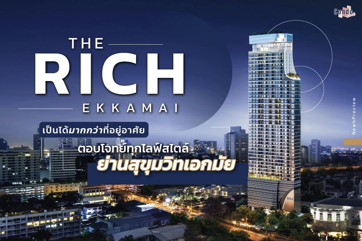 The Rich Ekkamai-Thonglor 3mins BTS Ekkamai