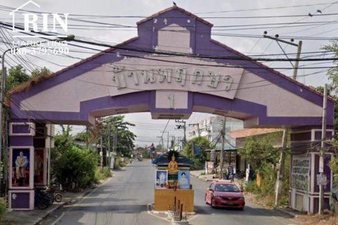 ขายบ้านราคา 1,300,000 บาท ตำแหน่งที่ตั้งทรัพย์ : หมู่บ้านพฤกษา 1 บ้านพฤกษา 1 ธัญบุรี (Baan Pruksa 1 Thanyaburi)