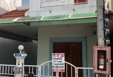บ้านแฝด 19.5 ตรว. หมู่บ้านกรวิกา 2 ถ.ประชาอุทิศ 11