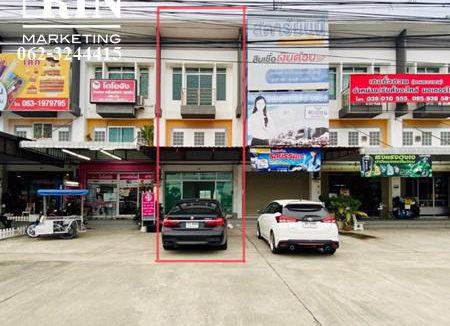 ขายด่วนอาคารพาณิชย์ 2 ชั้นครึ่ง ใกล้แยกหนองบอน นิคมพัฒนา ระยอง