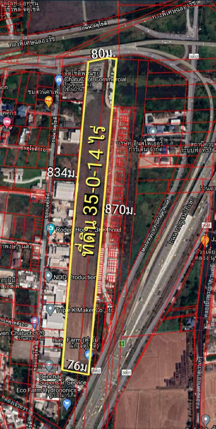 ขายที่ดิน 35-0-14 ไร่ ติดถนนเลียบมอเตอร์เวย์ใกล้ทางขึ้น-ลง ด่านจตุโชติ เเขวงออเงิน เขตสายไหม กทม.