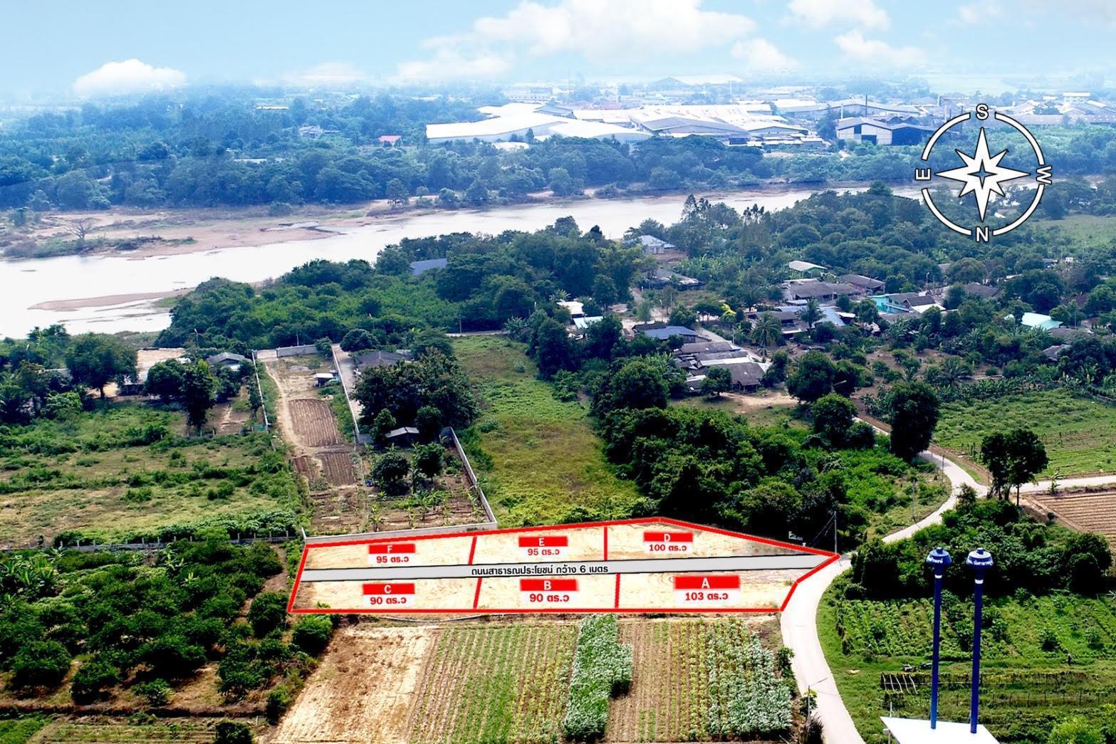 ขายที่ดินถูก ถมสวย 90-100 ตร.วา ใกล้แยกวังศาลา ข้าง SCG