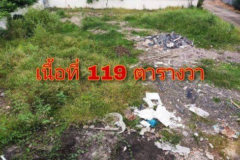 ขาย!!ที่ดินเปล่าถมแล้ว ซอยหมู่บ้านกานต์สิริ ลพบุรี เนื้อที่ 119 ตารางวา