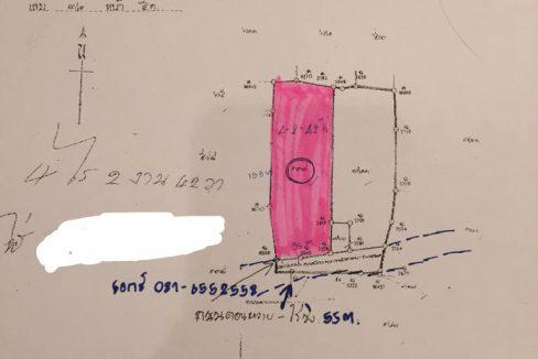 ขายที่ดินติดถนนสายหลัก ไปวัดดอนหวาย-ไร่ขิง 4-2-42 ไร่ ไร่ละ 7 ล้าน เหมาะสร้างโรงงาน โกดัง ใกล้เซ็นทรัลศาลายา