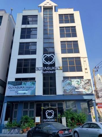 For Rent อาคาร 6 ชั้น ถนนรัชดาภิเษก ใกล้ MRT เหมาะกับหลายธุรกิจ