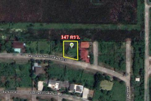 ขายที่ดิน หมู่บ้านนครินทร์กาเด้น ถนนร่มเกล้า คลองสามประเวศ กรุงเทพ