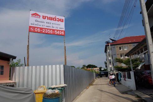 ขายที่ดินเปล่า ซ.เสรีไทย 9 รถไฟฟ้าสายสีส้ม ขนาด 462 ตารางวา ที่ถมแล้วแปลงสวย