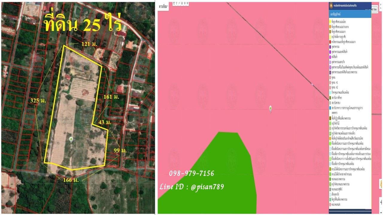 P201 ขายที่ดินธวัชบุรี ร้อยเอ็ด 25 ไร่เป็นที่ว่างเปล่าทำเลดีราคาโดน ติดทางสาธารณะประโยชน์ 2 ด้าน ผังสีชมพู
