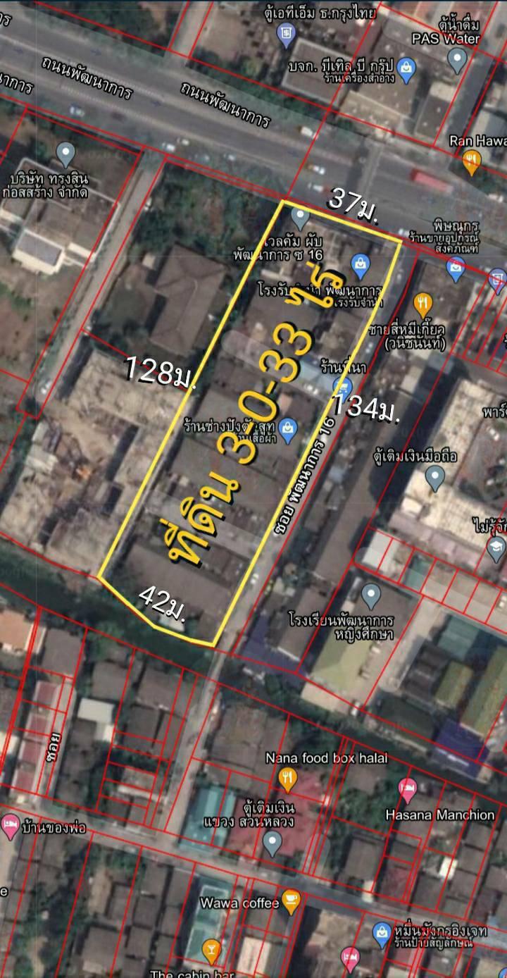 ขายที่ดินมีสิ่งปลูกสร้าง 3-0-33 ไร่ ติดถนนพัฒนาการ ใกล้สี่แยกคลองตัน เขตสวนหลวง กรุงเทพๆ