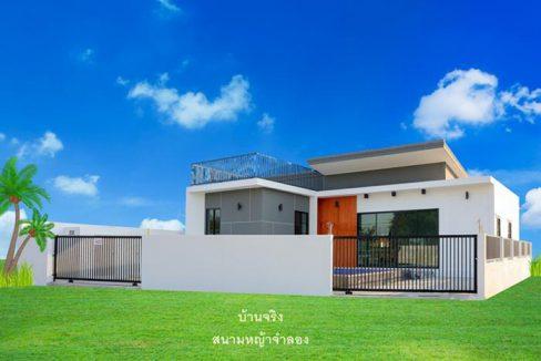 ขายบ้านใหม่พูลวิลล่า หัวหิน ซอยวัดนิโครธาราม 54 วา 3.299 ล้าน 0949263629