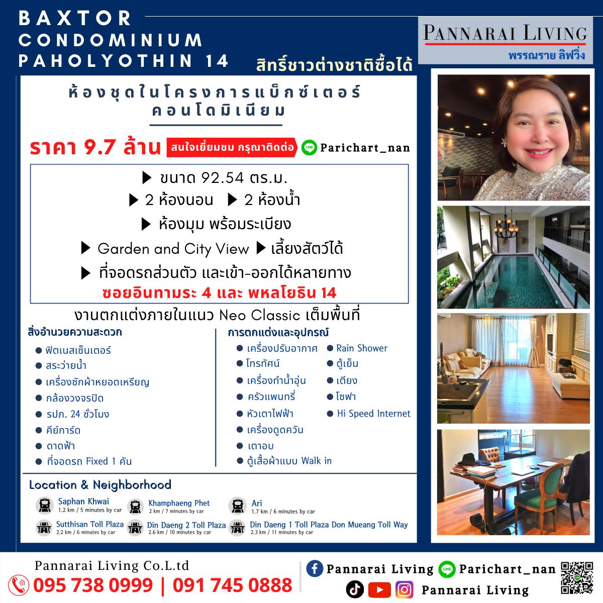 ขาย Luxury Condominium Baxtor พหลโยธิน 14 ใกล้ BTS