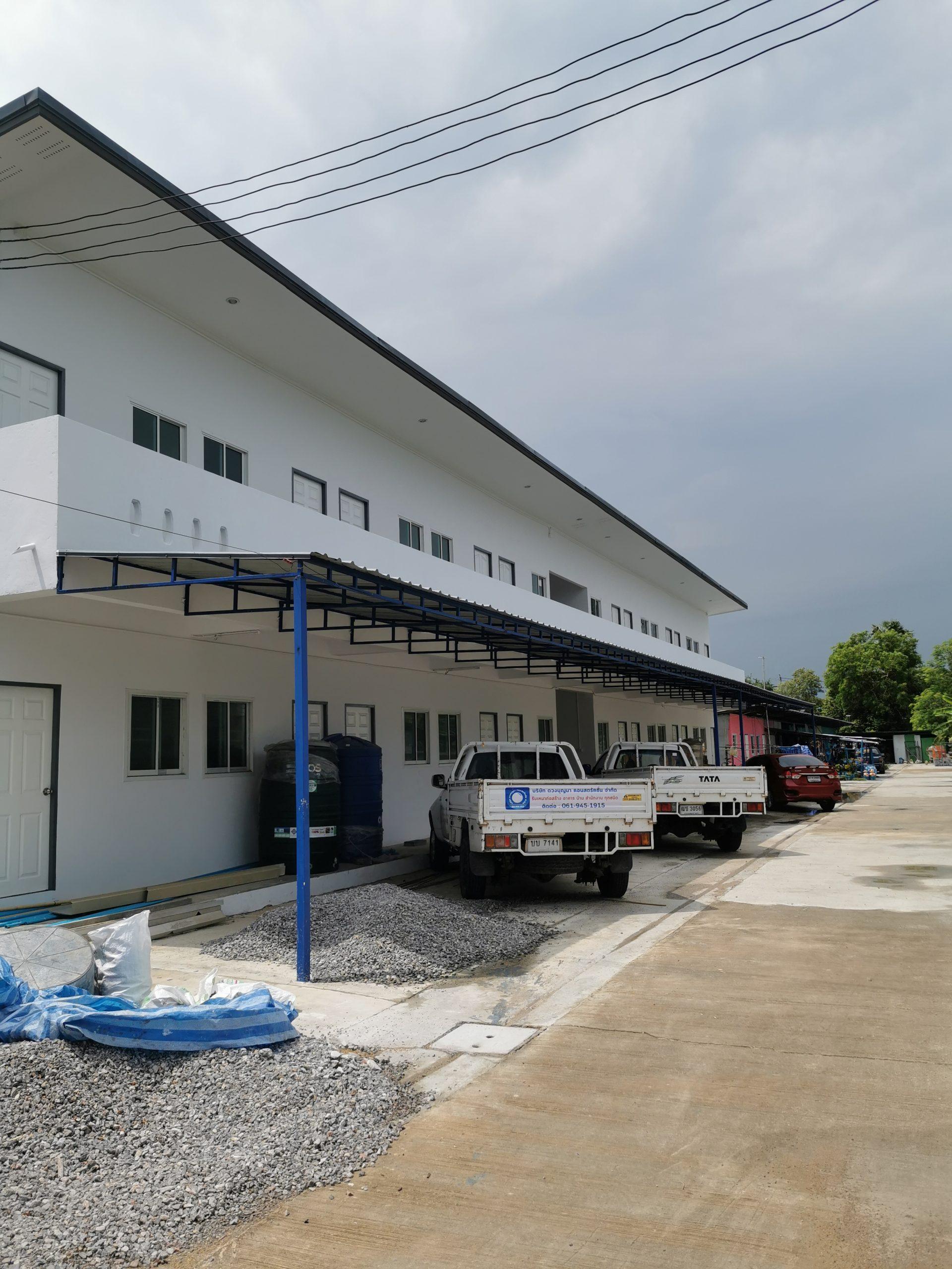 ขาย อาคารสร้างใหม่ 20 ห้องพร้อมที่ดิน 1 ไร่ ลาดหลุมแก้ว