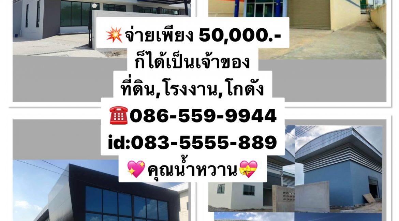 LINE_P20210823_124840830_6