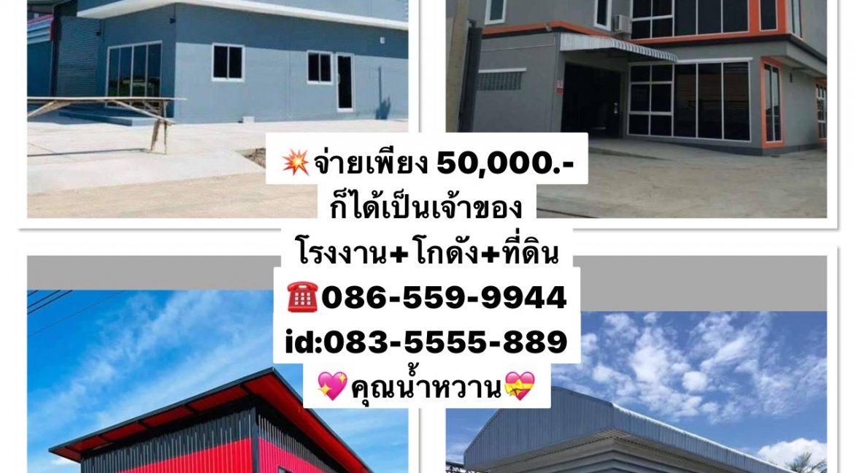 LINE_P20210823_124840857_1