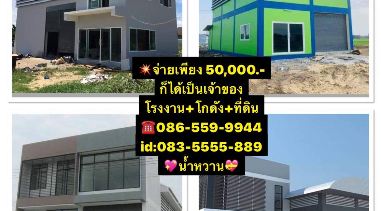 LINE_P20210823_124840860_0