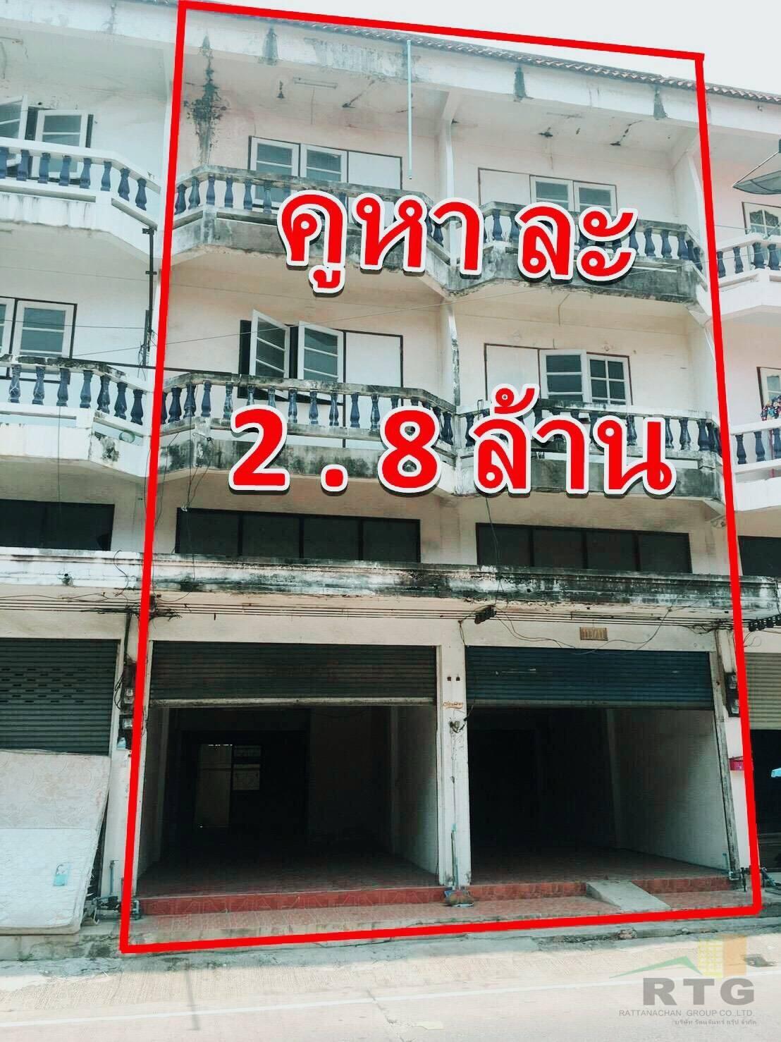 อาคารพาณิชย์ 2 คูหา พัทยากลาง