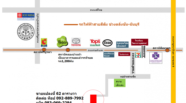 map_Ramkamhange102